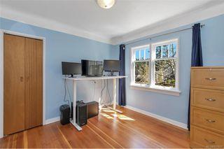 Photo 26: 734 Newbury St in Saanich: SW Gorge Single Family Detached for sale (Saanich West)  : MLS®# 837827