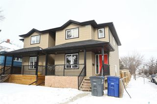 Photo 1: 200A 111th Street in Saskatoon: Sutherland Residential for sale : MLS®# SK799015