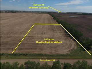 Photo 1: RR 254 1 mile N of Twp 574: Rural Sturgeon County Rural Land/Vacant Lot for sale : MLS®# E4187338