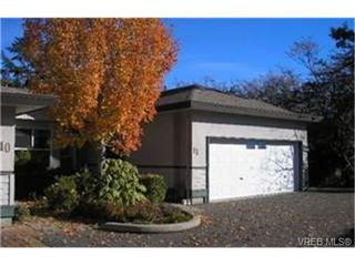 Photo 1:  in VICTORIA: SW Royal Oak Row/Townhouse for sale (Saanich West)  : MLS®# 448464