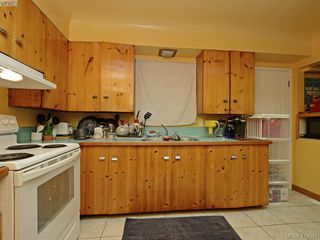 Photo 6: 4113 Quadra Street in VICTORIA: SE Lake Hill Single Family Detached for sale (Saanich East)  : MLS®# 419515