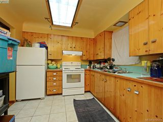 Photo 4: 4113 Quadra Street in VICTORIA: SE Lake Hill Single Family Detached for sale (Saanich East)  : MLS®# 419515