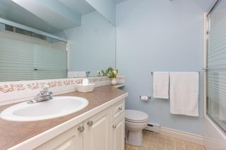 Photo 22: 1 1809 McKenzie Ave in : SE Mt Tolmie Row/Townhouse for sale (Saanich East)  : MLS®# 854207