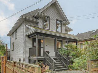 Photo 22: 2517 Graham St in : Vi Hillside House for sale (Victoria)  : MLS®# 858230