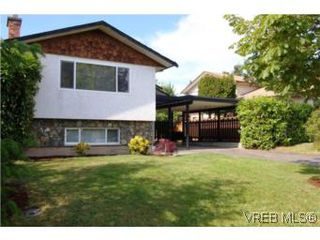 Photo 2: 1846 Chimo Pl in VICTORIA: SE Lambrick Park House for sale (Saanich East)  : MLS®# 542944