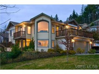 Photo 4: 3556 Sun Hills in VICTORIA: La Walfred House for sale (Langford)  : MLS®# 527139