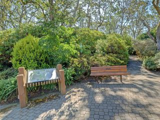 Photo 23: 1 3969 Cedar Hill Cross Rd in : SE Maplewood Row/Townhouse for sale (Saanich East)  : MLS®# 851548