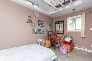 Photo 22: 471 Chesterfield Ave in : Du East Duncan House for sale (Duncan)  : MLS®# 854215