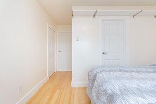 Photo 11: 14 4391 Torquay Dr in : SE Gordon Head Row/Townhouse for sale (Saanich East)  : MLS®# 857198