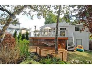 Photo 9:  in VICTORIA: SW Strawberry Vale House for sale (Saanich West)  : MLS®# 484579