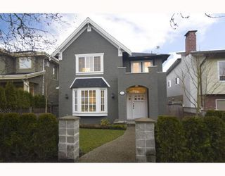 Photo 1: 8206 SHAUGHNESSY Street in Vancouver: Marpole House for sale (Vancouver West)  : MLS®# V757257