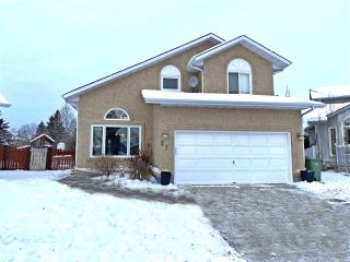 Photo 1: 21 DONAHUE Close: St. Albert House for sale : MLS®# E4184694