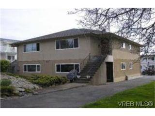 Photo 1: 849 Kindersley Rd in VICTORIA: Es Gorge Vale Quadruplex for sale (Esquimalt)  : MLS®# 426733