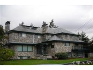 Photo 1:  in VICTORIA: SE Lambrick Park Multi Family for sale (Saanich East)  : MLS®# 475168