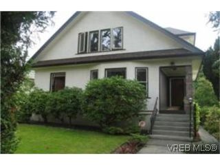 Photo 1: 2709 Avebury Ave in VICTORIA: Vi Oaklands Single Family Detached for sale (Victoria)  : MLS®# 446088