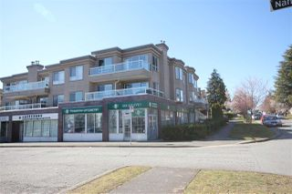 Photo 1: 203 2288 NEWPORT Avenue in Vancouver: Fraserview VE Condo for sale (Vancouver East)  : MLS®# R2445533