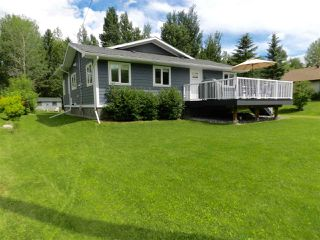 Main Photo: 4 Bay Drive: Rural Lac Ste. Anne County House for sale : MLS®# E4206073