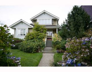 Photo 1: 1793 W 61ST Avenue in Vancouver: South Granville House for sale (Vancouver West)  : MLS®# V783753
