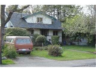 Photo 6: 1654 Hampshire Rd in VICTORIA: OB North Oak Bay Single Family Detached for sale (Oak Bay)  : MLS®# 463800