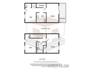 Photo 5: 201 991 Cloverdale Ave in VICTORIA: SE Quadra Condo for sale (Saanich East)  : MLS®# 494984