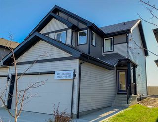 Main Photo: 421 40 Avenue in Edmonton: Zone 30 House Half Duplex for sale : MLS®# E4195411