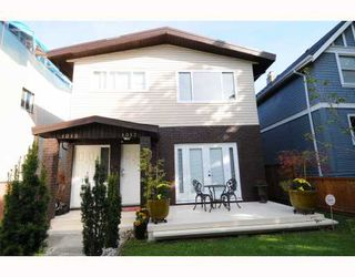 Photo 1: 1017 E 11TH Avenue in Vancouver: Mount Pleasant VE House 1/2 Duplex for sale (Vancouver East)  : MLS®# V789077