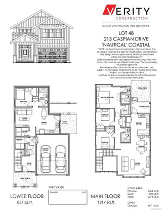 Photo 2: 213 Caspian Dr in : Co Royal Bay House for sale (Colwood)  : MLS®# 858604