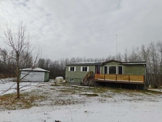 Photo 1: #1, 57018 Rg Rd 233: Rural Sturgeon County House for sale : MLS®# E4199987
