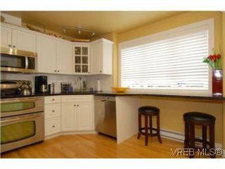 Photo 9: 3850 Stamboul St in VICTORIA: SE Mt Tolmie Row/Townhouse for sale (Saanich East)  : MLS®# 506852