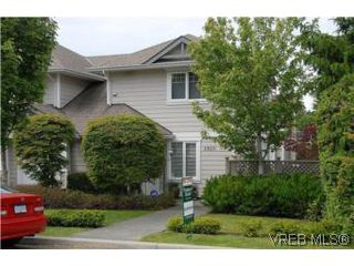 Photo 1: 3850 Stamboul St in VICTORIA: SE Mt Tolmie Row/Townhouse for sale (Saanich East)  : MLS®# 506852
