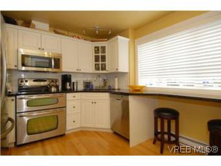 Photo 7: 3850 Stamboul St in VICTORIA: SE Mt Tolmie Row/Townhouse for sale (Saanich East)  : MLS®# 506852