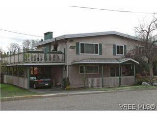 Photo 1: 4255 Parkside Crescent in VICTORIA: SE Mt Doug Single Family Detached for sale (Saanich East)  : MLS®# 274604