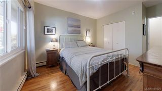 Photo 26: 3574 Tillicum Road in VICTORIA: SW Tillicum Condo Apartment for sale (Saanich West)  : MLS®# 421025