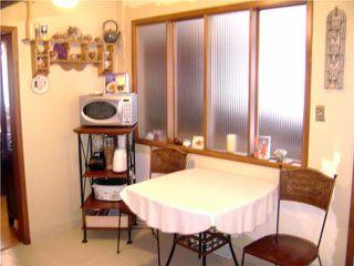 Photo 7:  in WINNIPEG: St James Residential for sale (West Winnipeg)  : MLS®# 2950707