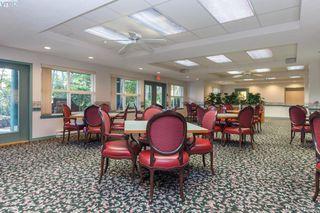Photo 17: 116 1485 Garnet Rd in VICTORIA: SE Cedar Hill Condo for sale (Saanich East)  : MLS®# 826615