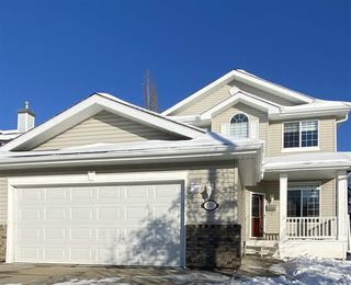 Photo 1: 131 GALLAND Crescent in Edmonton: Zone 58 House for sale : MLS®# E4220890