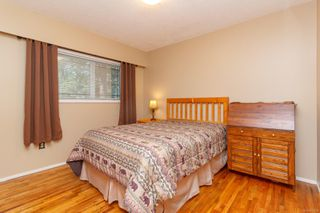 Photo 11: 1188 Craigflower Rd in : Es Kinsmen Park Single Family Detached for sale (Esquimalt)  : MLS®# 855294