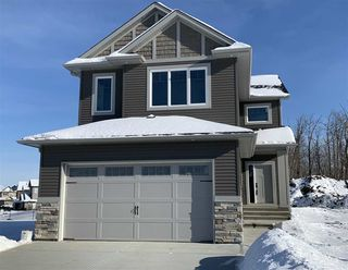 Photo 1: 205 Annandale Crescent: Sherwood Park House for sale : MLS®# E4186723