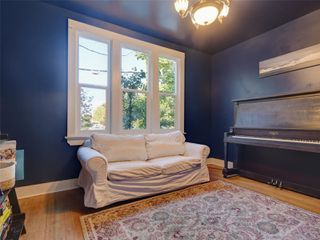 Photo 20: 2341 Dowler Pl in : Vi Central Park House for sale (Victoria)  : MLS®# 858750