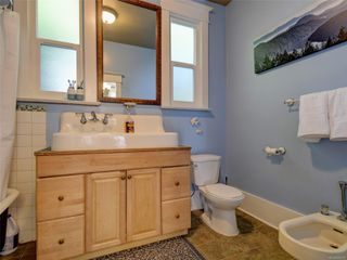 Photo 15: 2341 Dowler Pl in : Vi Central Park House for sale (Victoria)  : MLS®# 858750