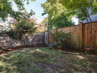 Photo 26: 2341 Dowler Pl in : Vi Central Park House for sale (Victoria)  : MLS®# 858750
