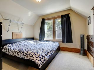 Photo 12: 2341 Dowler Pl in : Vi Central Park House for sale (Victoria)  : MLS®# 858750