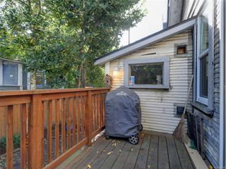 Photo 23: 2341 Dowler Pl in : Vi Central Park House for sale (Victoria)  : MLS®# 858750