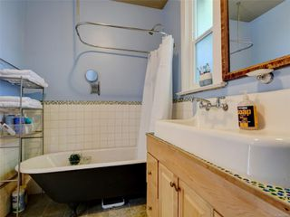 Photo 14: 2341 Dowler Pl in : Vi Central Park House for sale (Victoria)  : MLS®# 858750