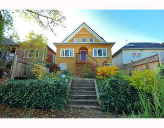 Photo 23: 4521 JOHN Street in Vancouver: Main House for sale (Vancouver East)  : MLS®# V797178