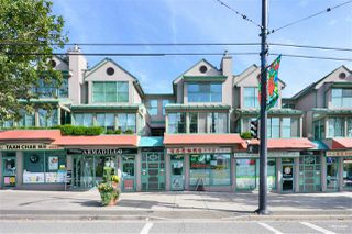 Photo 25: 7916B GRANVILLE Street in Vancouver: Marpole Townhouse for sale (Vancouver West)  : MLS®# R2502315