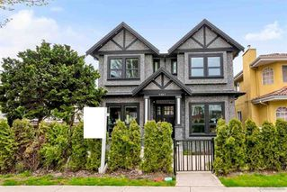 Photo 1: 1885 E 35TH AVENUE in Vancouver: Victoria VE House for sale (Vancouver East)  : MLS®# R2451432