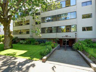 Photo 19: 205 2610 Graham St in Victoria: Vi Hillside Condo Apartment for sale : MLS®# 842401