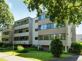 Photo 1: 205 2610 Graham St in Victoria: Vi Hillside Condo Apartment for sale : MLS®# 842401