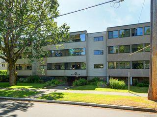 Photo 20: 205 2610 Graham St in Victoria: Vi Hillside Condo Apartment for sale : MLS®# 842401